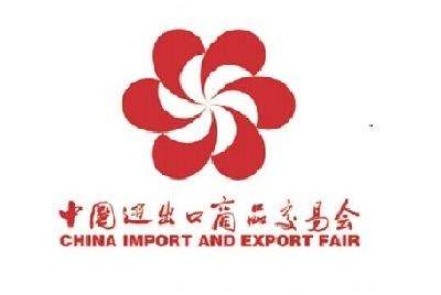 china canton fair im herbst